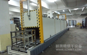 NMT-SDL-200 heated air circulation tunnel oven drying line