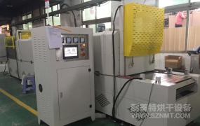 NMT-SDL-658 automotive hub tunnel drying oven (Guangzhou Zhongjing Automotive )