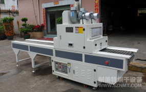 NMT-UV-050 coating dedicated UV machine(Quanyu)