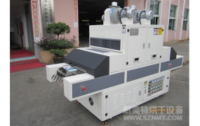 NMT-UV-059 printing dedicated UV machine(YUAN BAO)