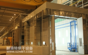 NMT-TZ-35 paint spraying room, large drying room (Platts)